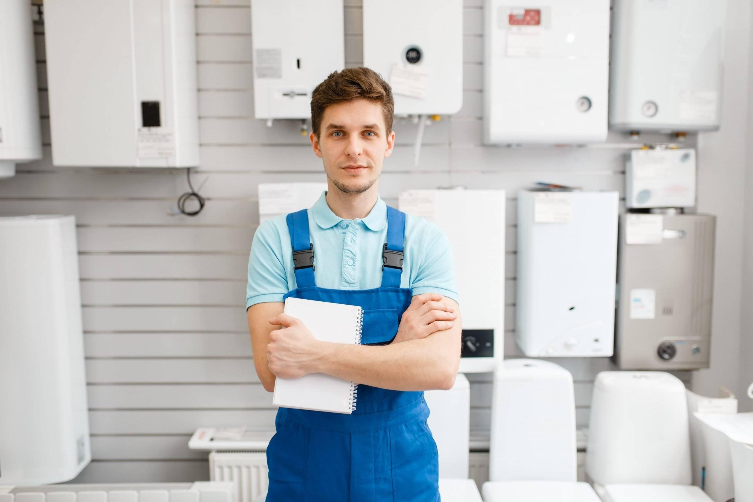 Boiler installation procedure
